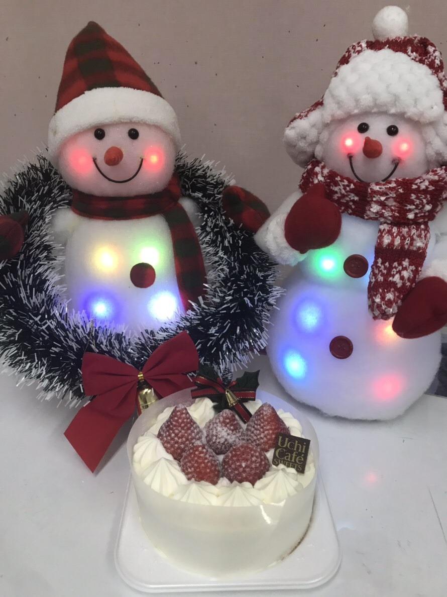 メリークリスマス:イメージ